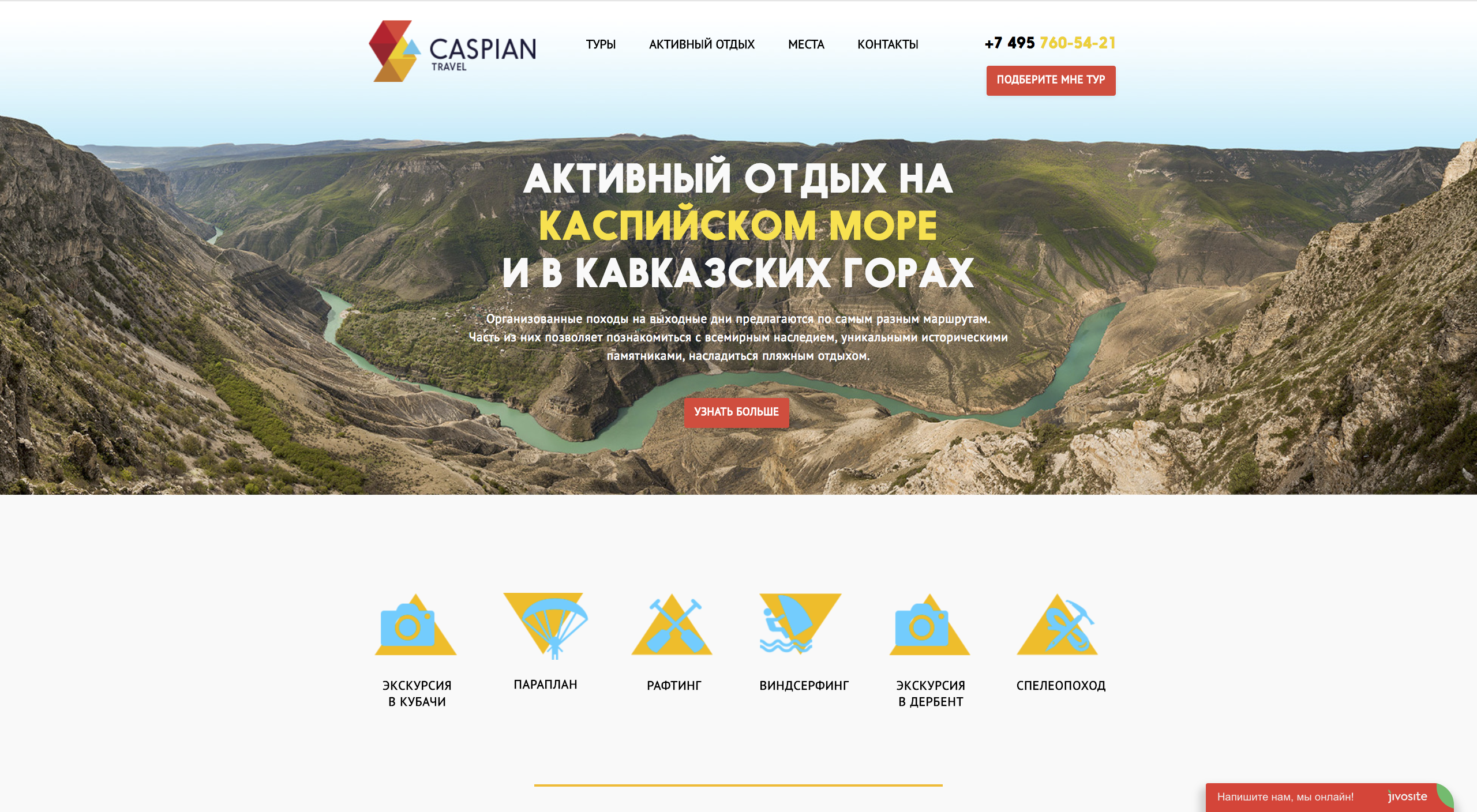 Caspian Travel