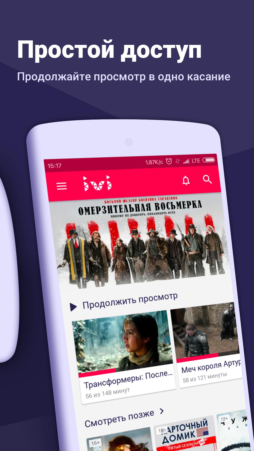 Ivi фильмы и сериалы онлайн конкурс золотой сайт и